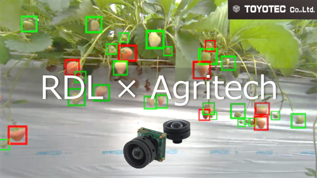 """【Agriculture②】 Ultra Low Distortion Lens """"RDL"""" : An optical suggestion for crop detection"""
