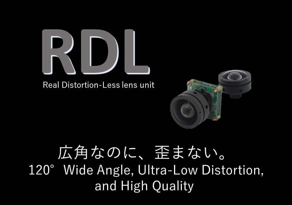 (RDL) Can any other CMOS sensor except 1.2 megapixel used for RDL lens ?