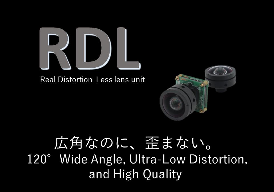 (RDL) 1.2メガピクセル以外のCMOSセンサーにRDLを搭載することは可能ですか?